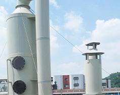 荷電噴淋塔凈化裝置